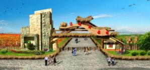 信阳何寨现代生态农业园总体规划