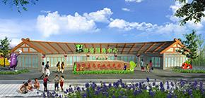 山东潍坊原野生态农业观光园总体规划