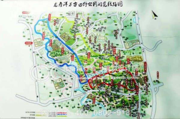 海南龙寿洋国家农业公园规划