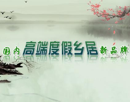 随县柳林泊心湾生态园概念性规划(2015—2025)