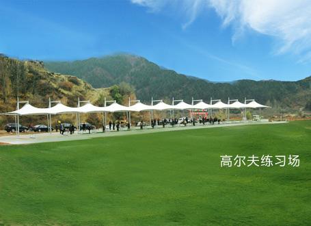 山西省文水县苍儿会国家级生态农业经济区总体规划