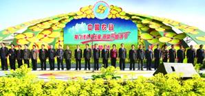 """荆门市""""中国农谷""""核心区bob竞猜开发深度策划"""