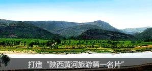 碛塄农业园区旅游发展总体规划