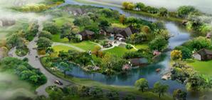 三元现代都市创意休闲农庄项目规划