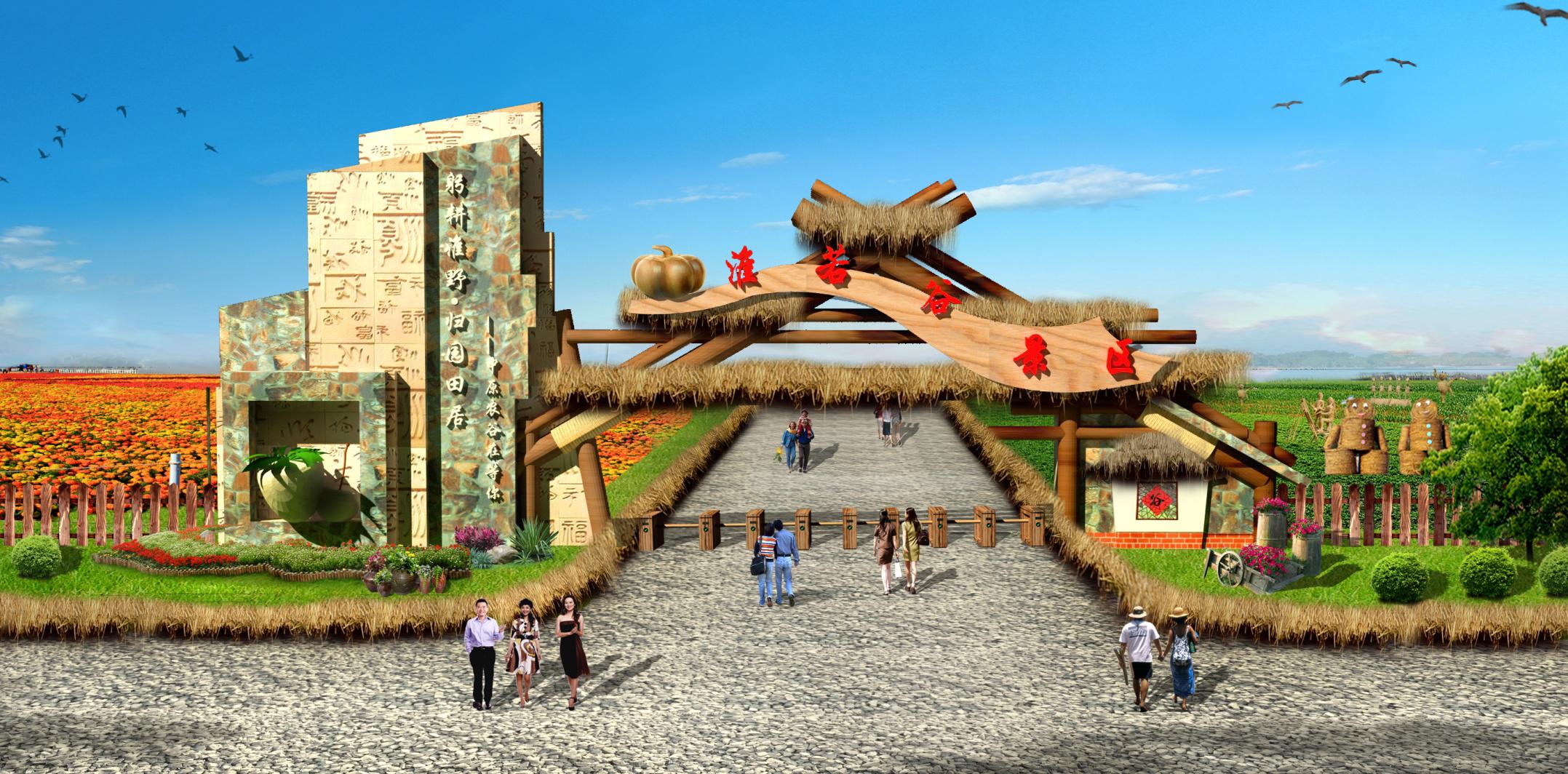 建筑前广场改为生态停车场