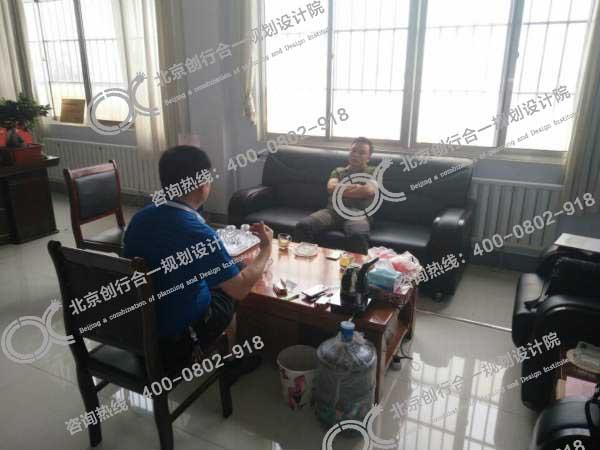 潍坊农业旅游规划