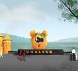 江西省庐山西海橘乐园总体规划