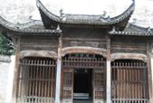 古建筑和历史文化资源丰富的古村落